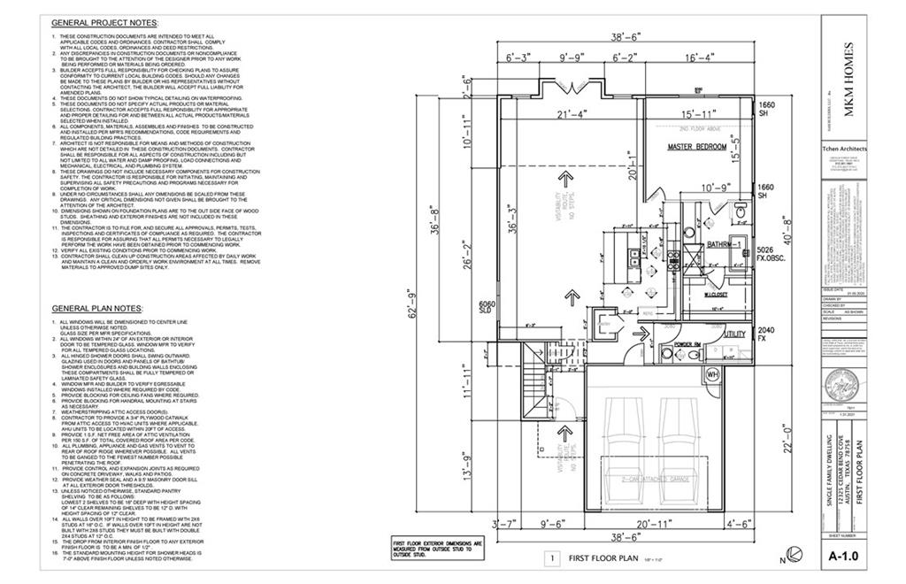 12325 Cedar Bend CV, Austin TX 78758 Property Photo - Austin, TX real estate listing