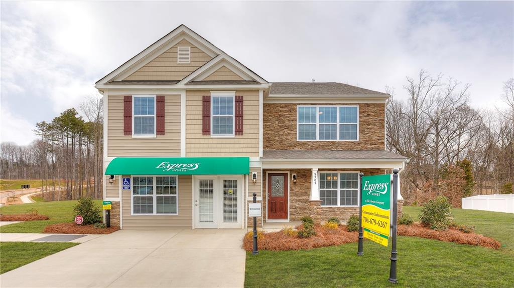 511 Winners Choice Drive Property Photo - Whitsett, NC real estate listing