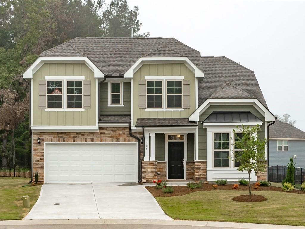 871 Royal Oak Lane Property Photo