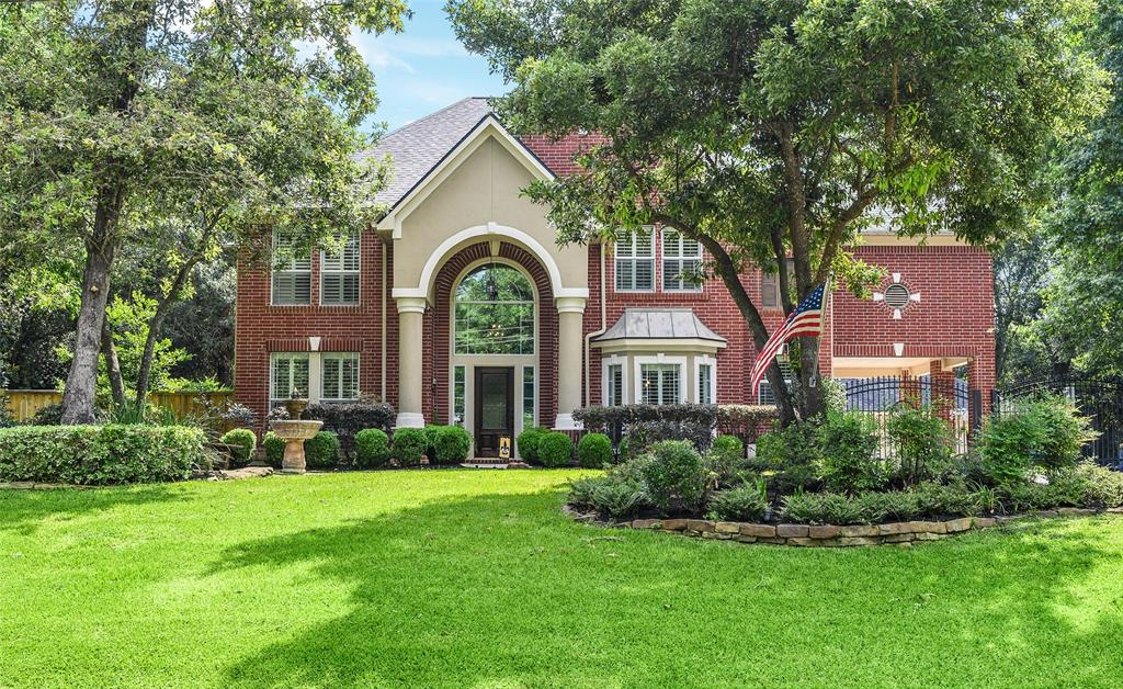 13253 Meadow Creek Lane Property Photo - Conroe, TX real estate listing