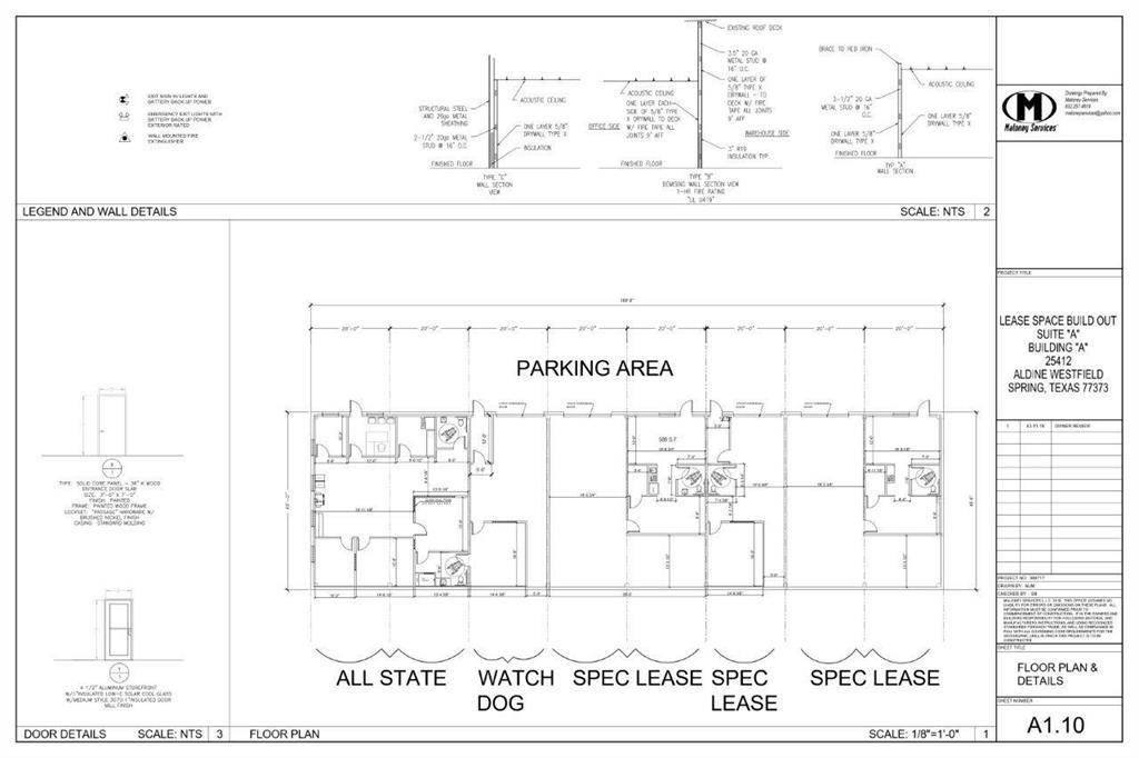 0 ALDINE WESTFIELD Property Photo - Spring, TX real estate listing
