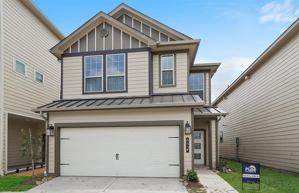 8647 Cedardale Park Drive Property Photo 1