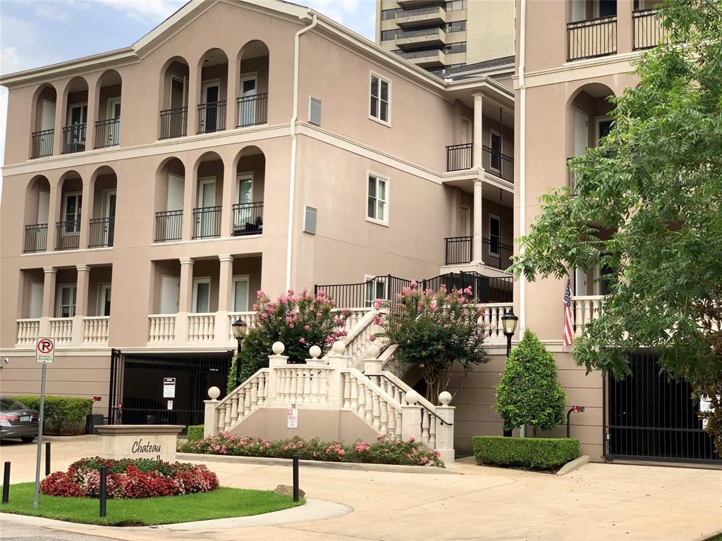 58 Briar Hollow Lane #202 Property Photo - Houston, TX real estate listing