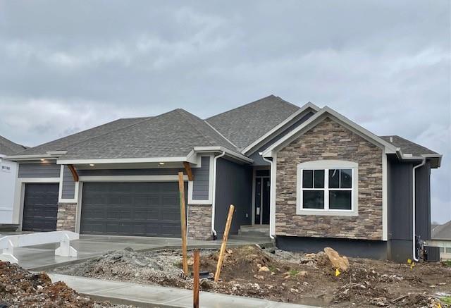 13005 W 172 Street Property Photo - Overland Park, KS real estate listing