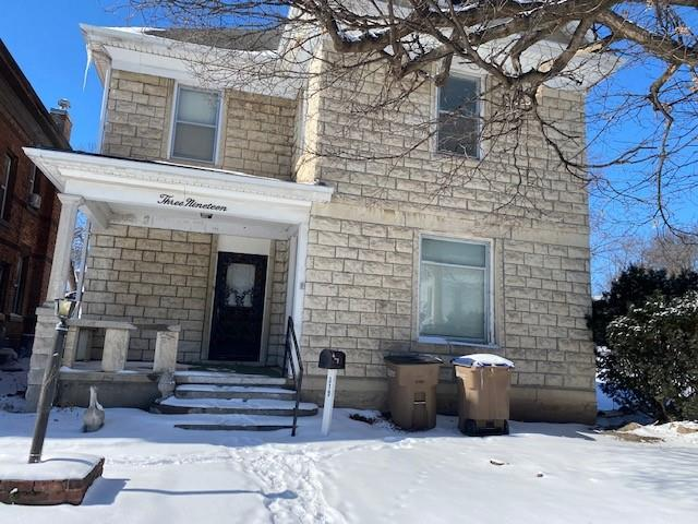 319 N 10th Street Property Photo - Atchison, KS real estate listing
