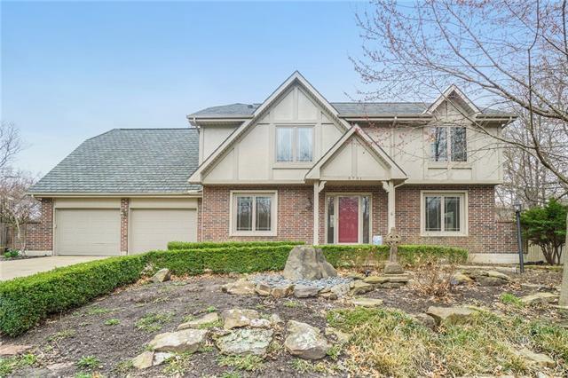 5731 N Clinton Lane Property Photo - Gladstone, MO real estate listing