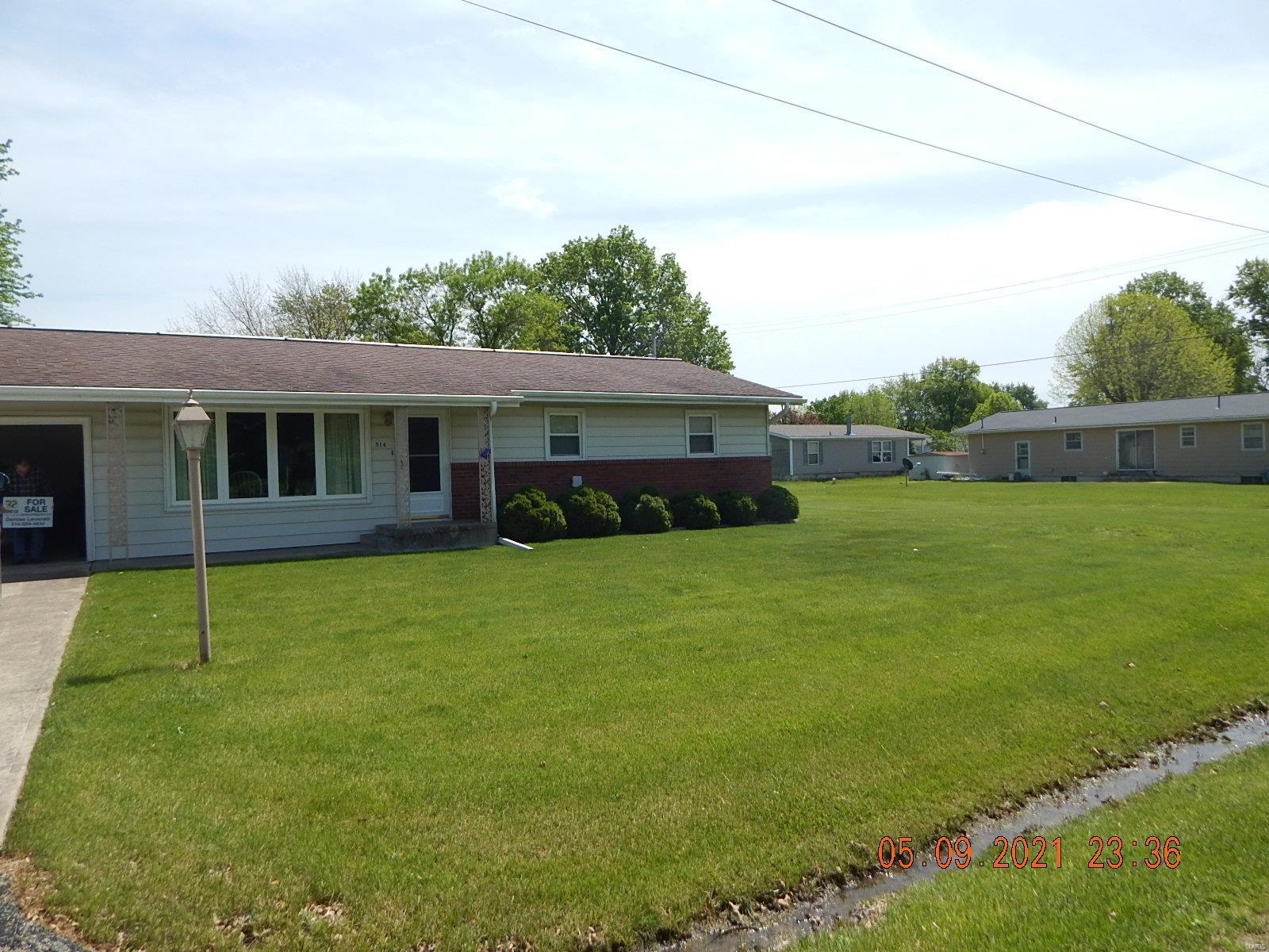 914 N Oak Property Photo - Vandalia, MO real estate listing
