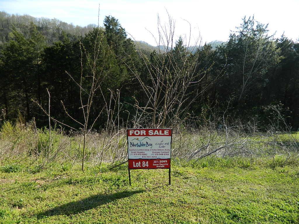 84 Sandgate Dr., Smithville, TN 37166 - Smithville, TN real estate listing