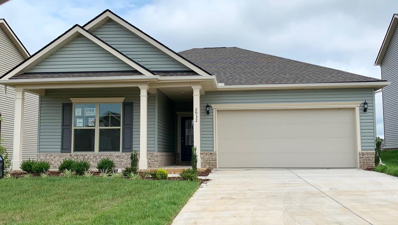 2932 Hen Brook Dr, Columbia, TN 38401 - Columbia, TN real estate listing