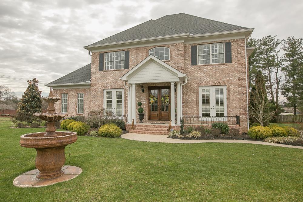1722 McKinley Pl, Murfreesboro, TN 37130 - Murfreesboro, TN real estate listing