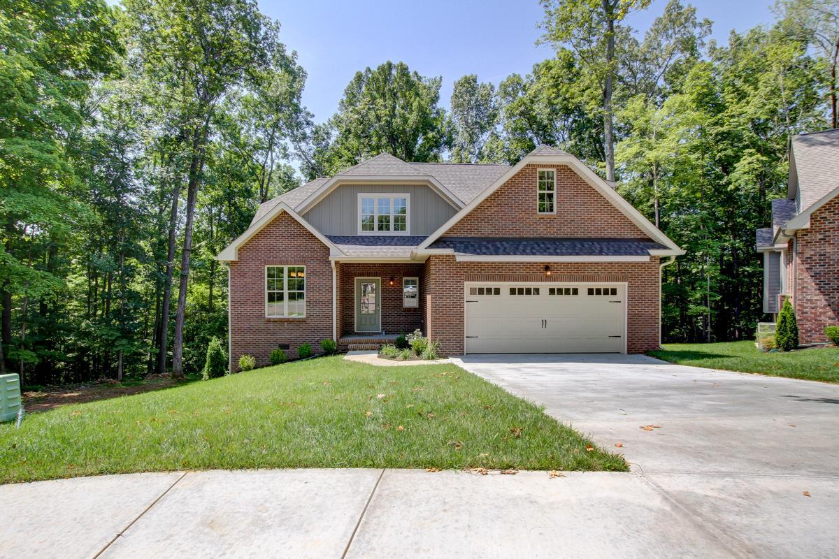 257 Birnam Wood Trc, Clarksville, TN 37043 - Clarksville, TN real estate listing