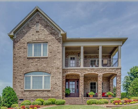 1620 Egret Way, Gallatin, TN 37066 - Gallatin, TN real estate listing