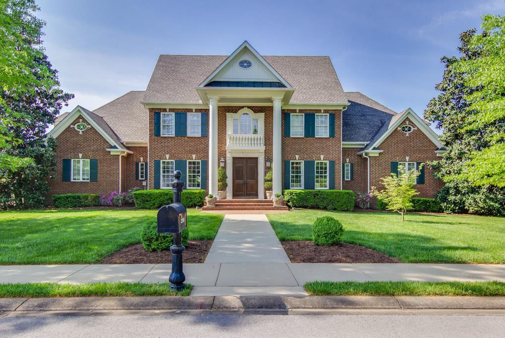 Erma Siegel Elementary Real Estate Listings Main Image