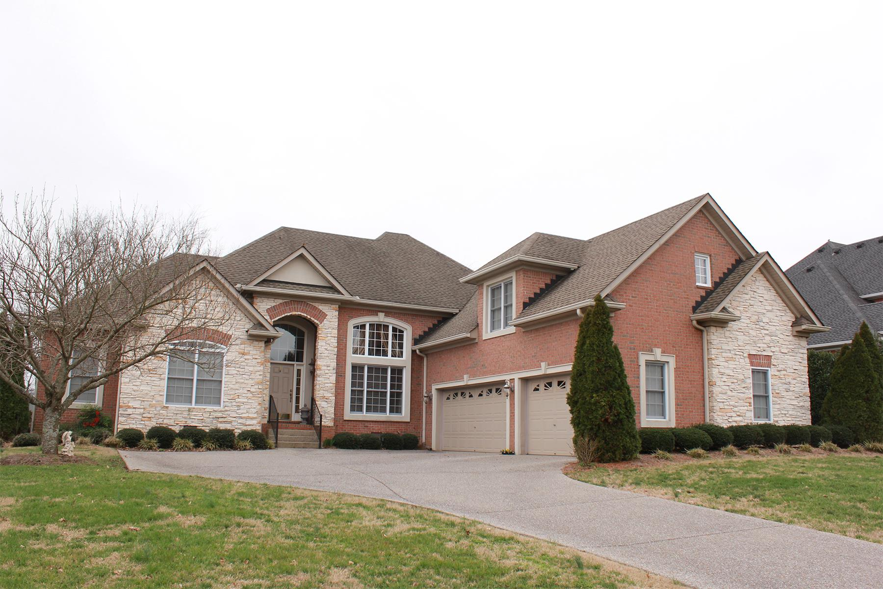 2049 Rodman Blvd, Gallatin, TN 37066 - Gallatin, TN real estate listing