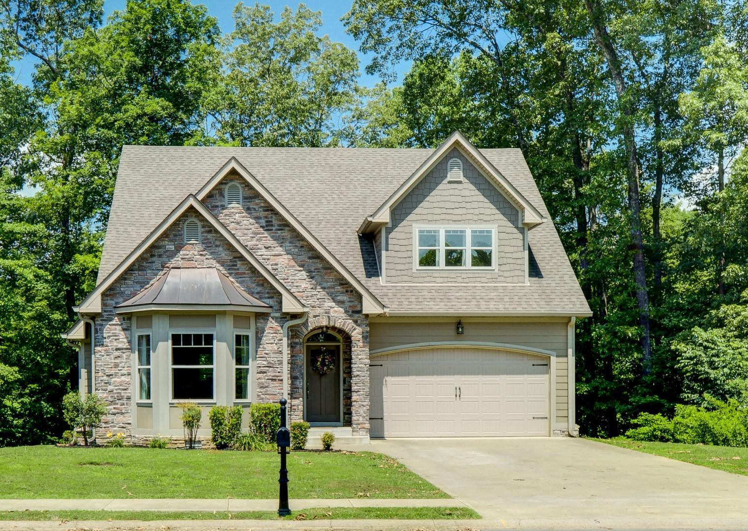 232 Birnam Wood Trc, Clarksville, TN 37043 - Clarksville, TN real estate listing