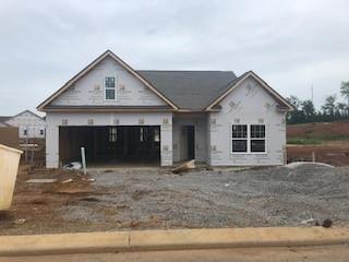 203 St. Charles Place Lot 23, Shelbyville, TN 37160 - Shelbyville, TN real estate listing