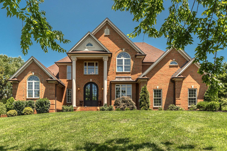 1436 Latimer Ln, Hendersonville, TN 37075 - Hendersonville, TN real estate listing