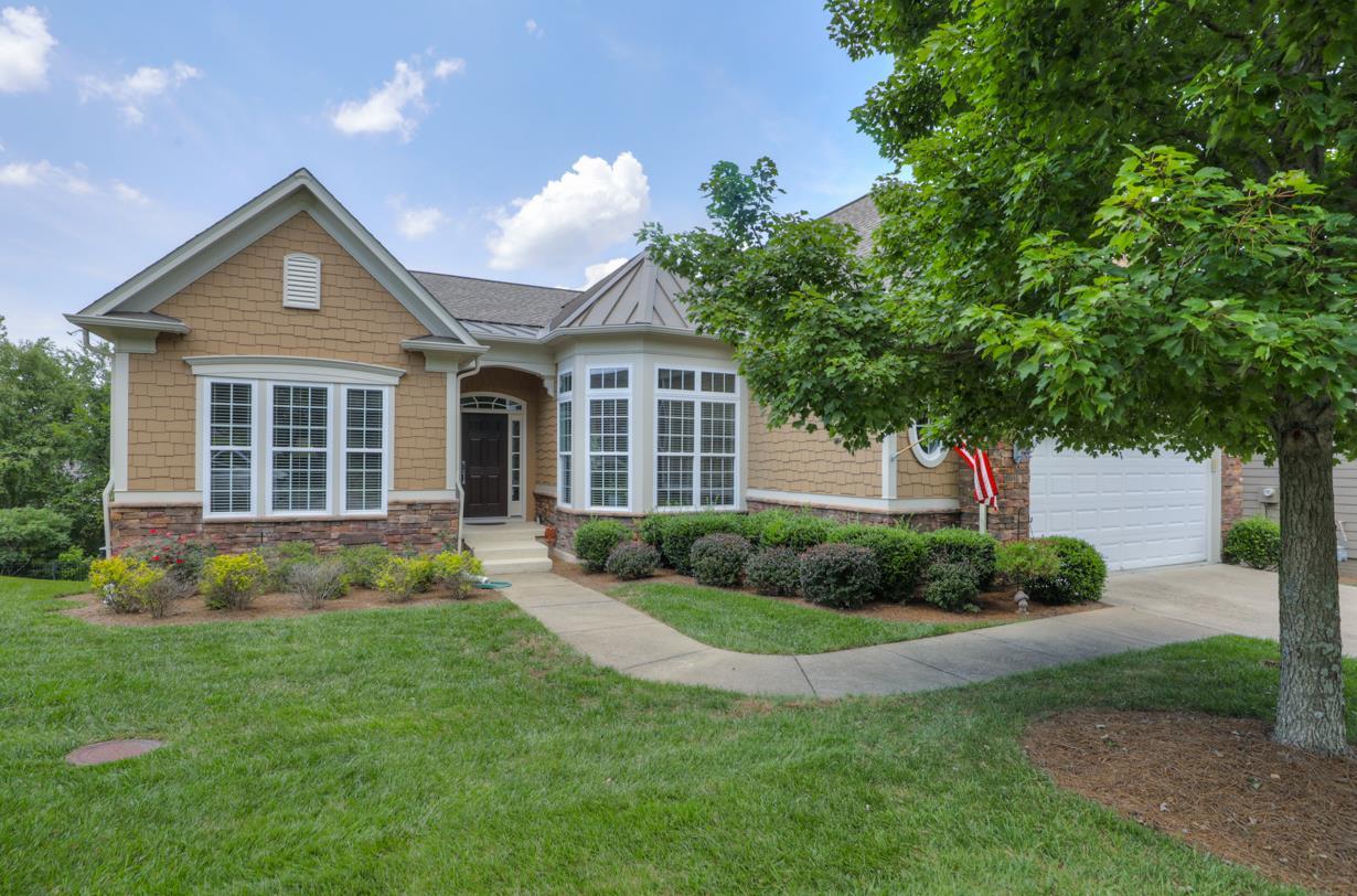 289 Antebellum Ln, Mount Juliet, TN 37122 - Mount Juliet, TN real estate listing