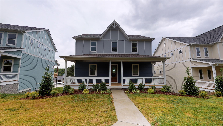 2458 Eastland Ave, Nashville, TN 37206 - Nashville, TN real estate listing