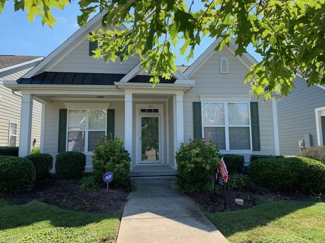 721 Meadowcroft Ln, Nolensville, TN 37135 - Nolensville, TN real estate listing