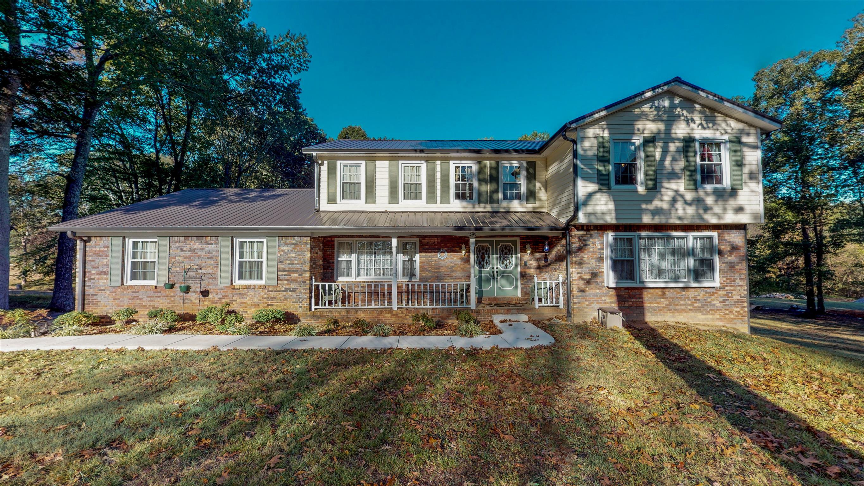395 Peach Ave, Morrison, TN 37357 - Morrison, TN real estate listing