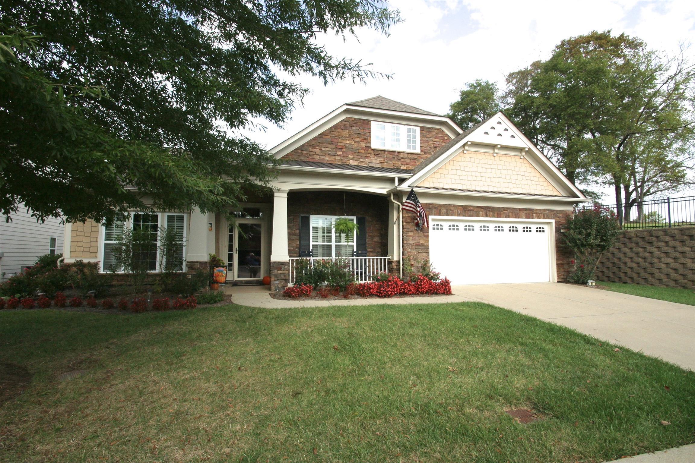 517 Bugler Rd, Mount Juliet, TN 37122 - Mount Juliet, TN real estate listing