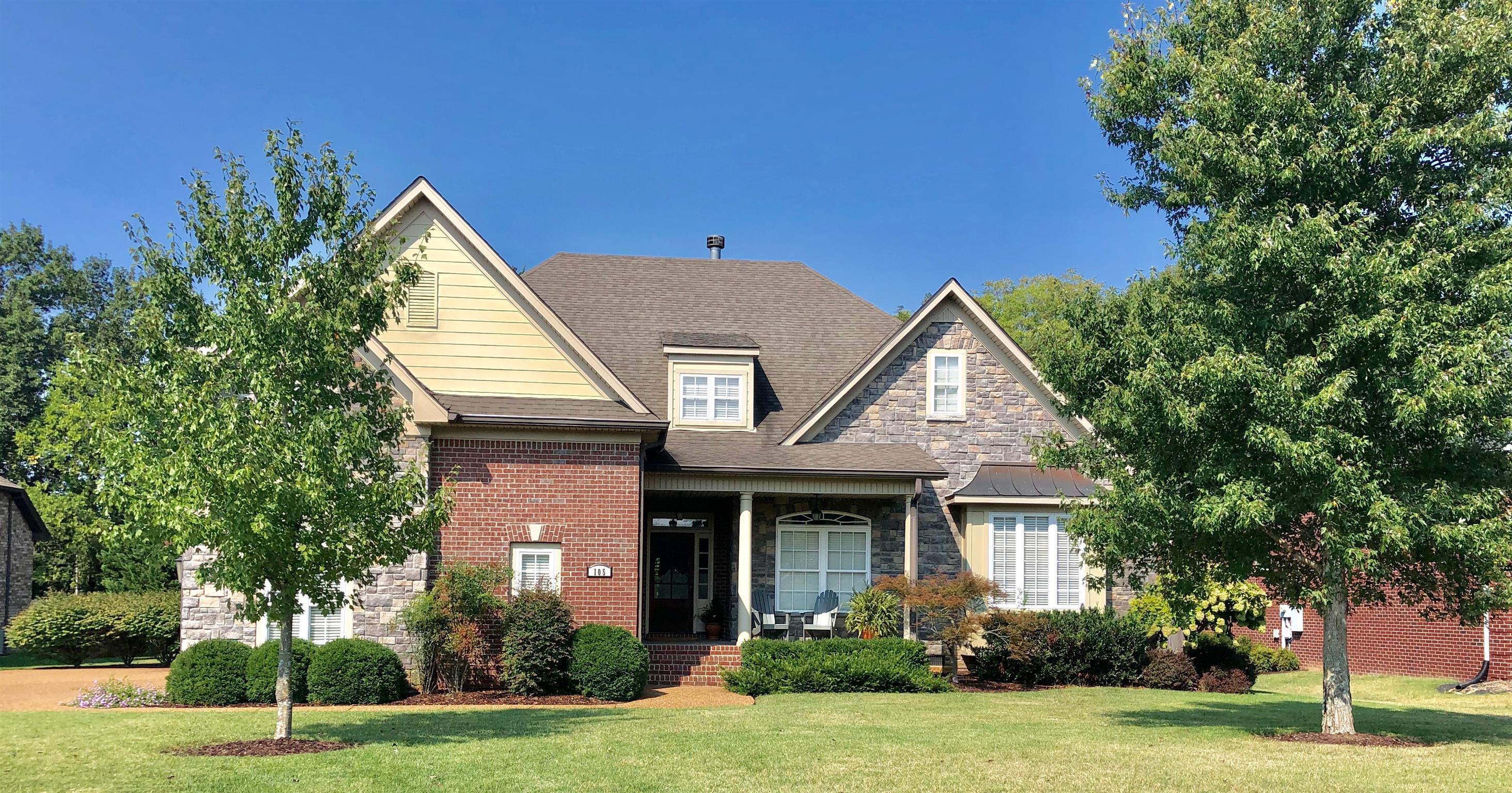 105 Frances King Dr, Smyrna, TN 37167 - Smyrna, TN real estate listing