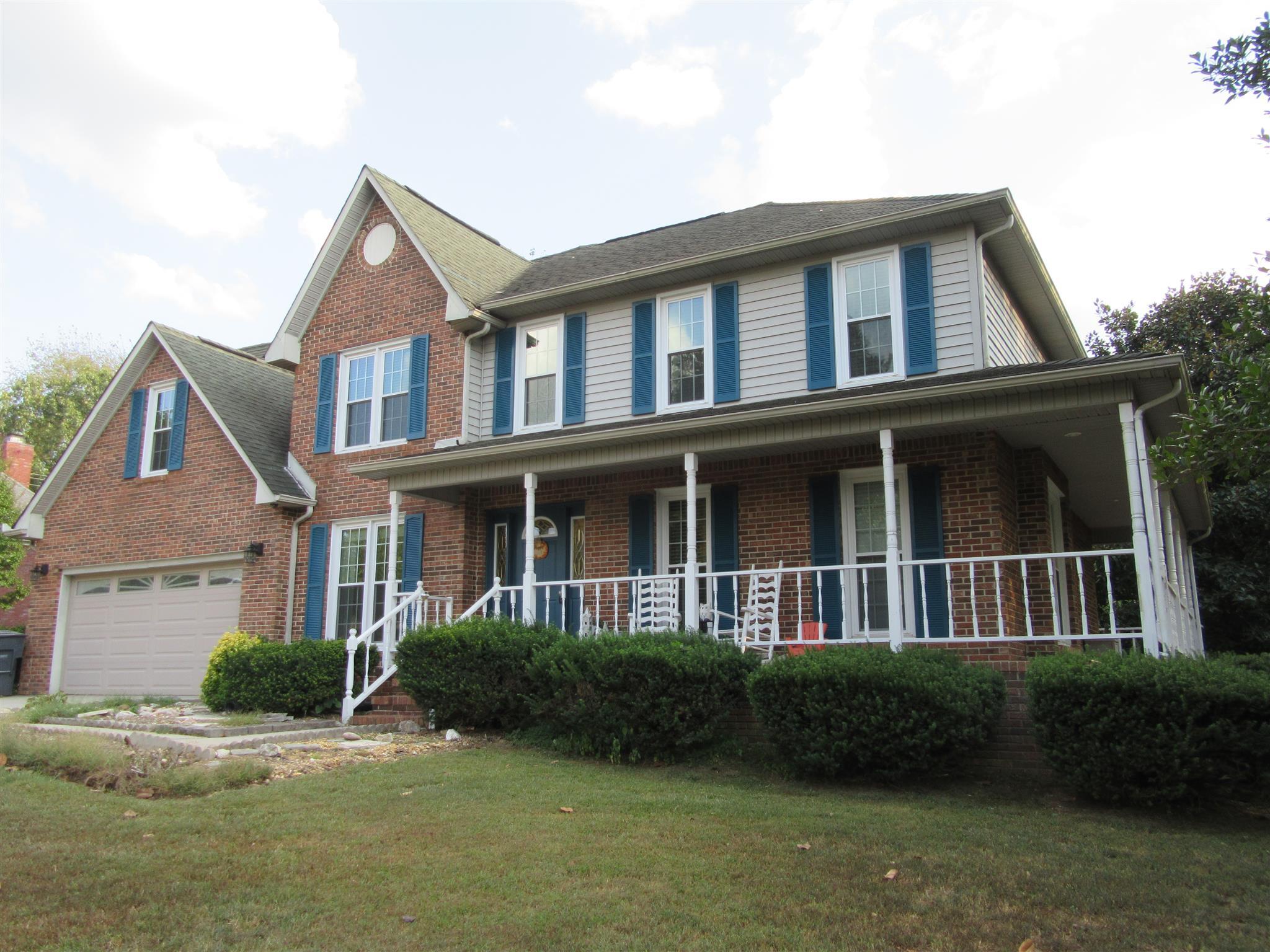 87 Travis Trl, Mc Minnville, TN 37110 - Mc Minnville, TN real estate listing