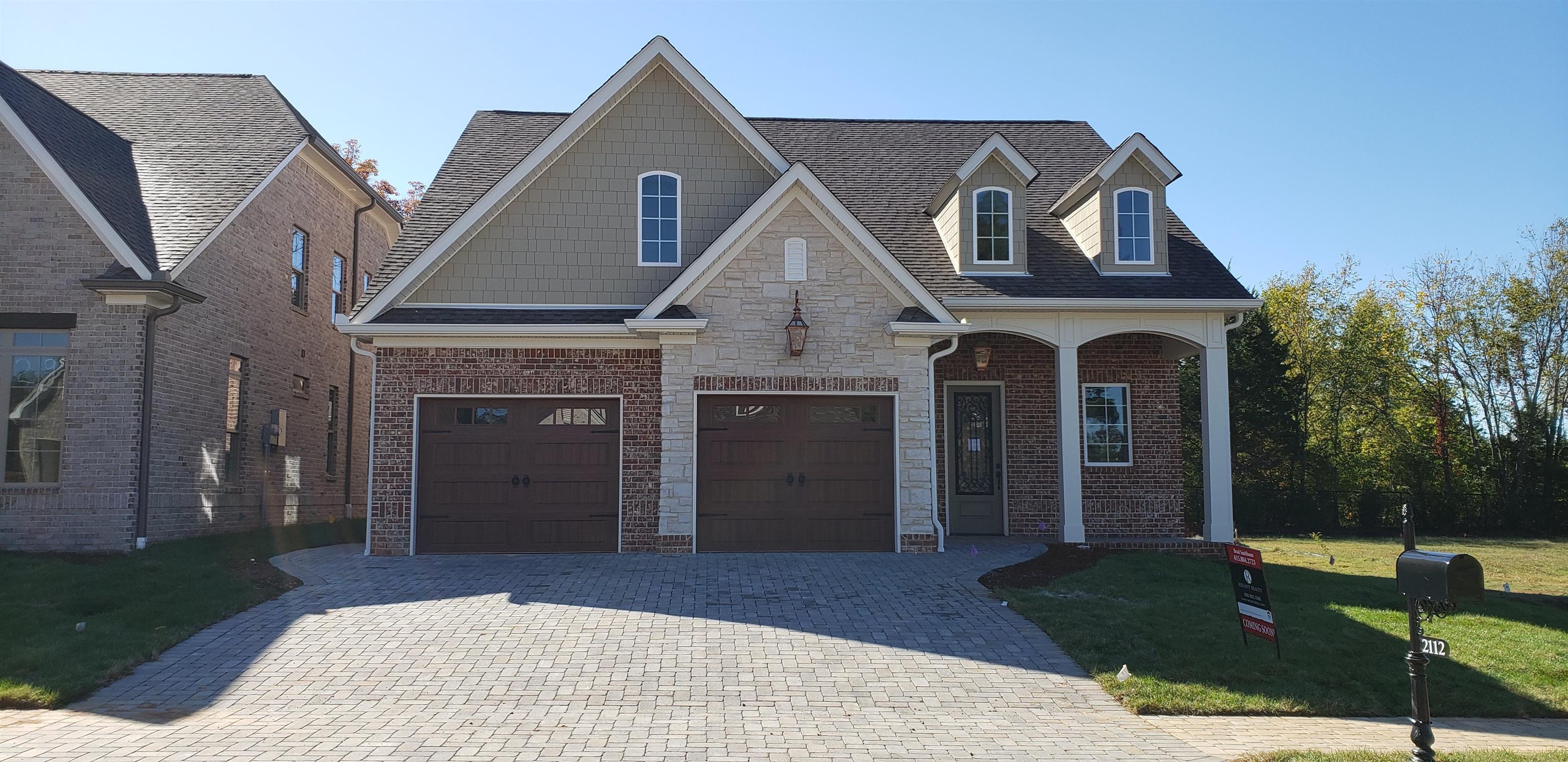 2112 White Poplar Ct, Murfreesboro, TN 37130 - Murfreesboro, TN real estate listing
