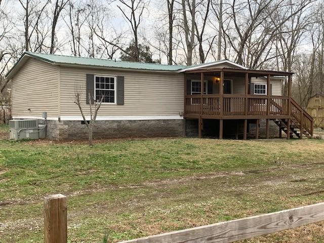 1097 Old Gallatin Rd, Portland, TN 37148 - Portland, TN real estate listing