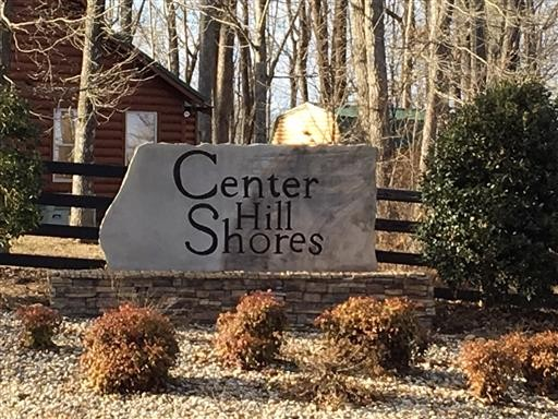 0 Skylar dr, Smithville, TN 37166 - Smithville, TN real estate listing