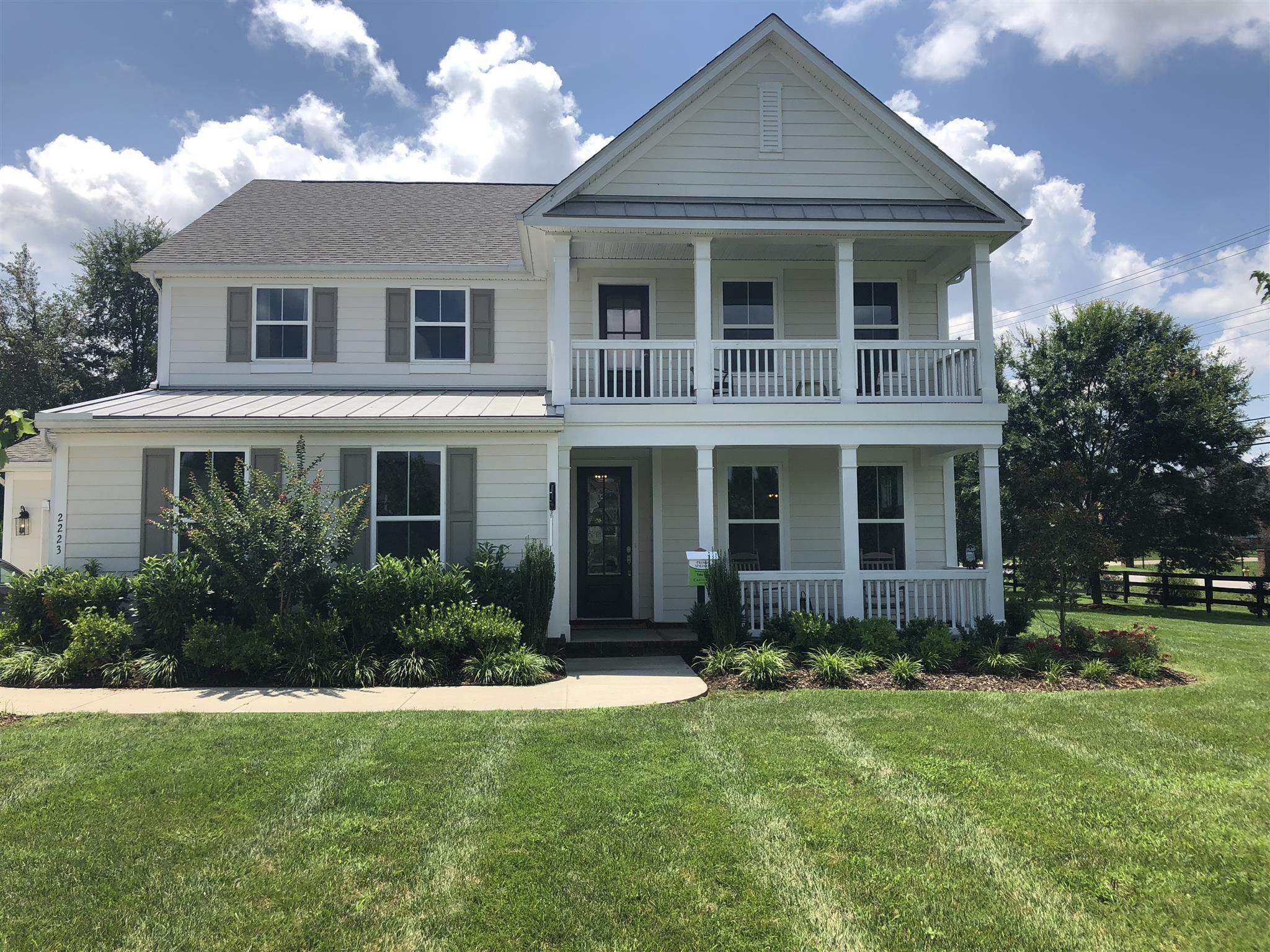2223 Clays Mill Dr , Murfreesboro, TN 37129 - Murfreesboro, TN real estate listing
