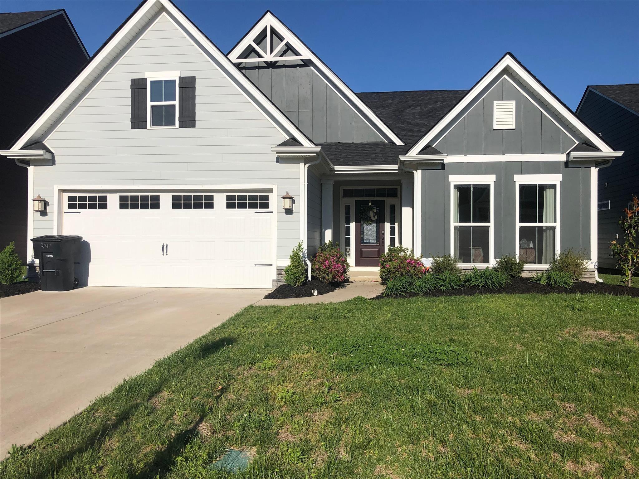 2817 Bluestem Ln Property Photo - Murfreesboro, TN real estate listing