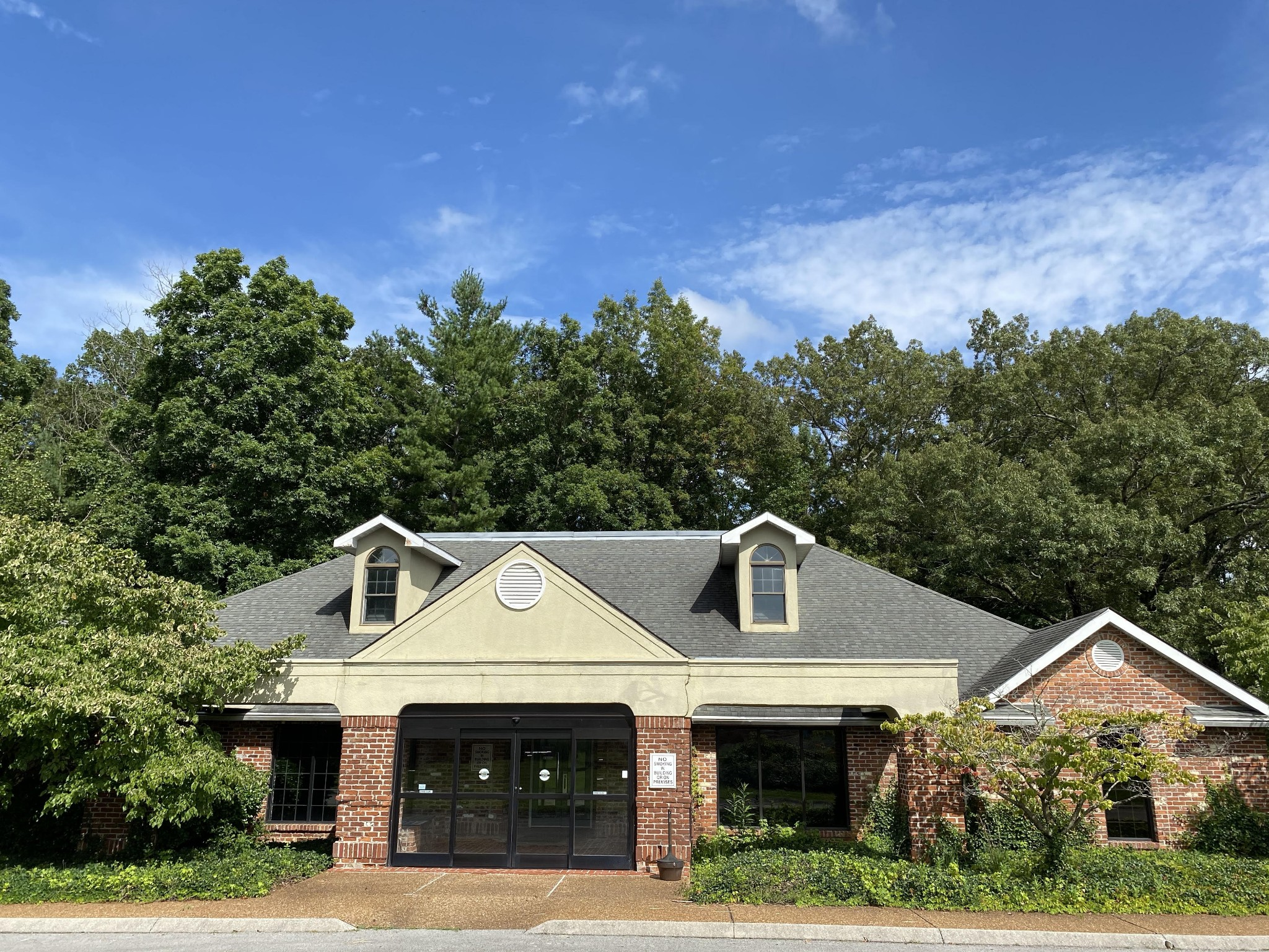 205 Oak Park Property Photo - Mc Minnville, TN real estate listing
