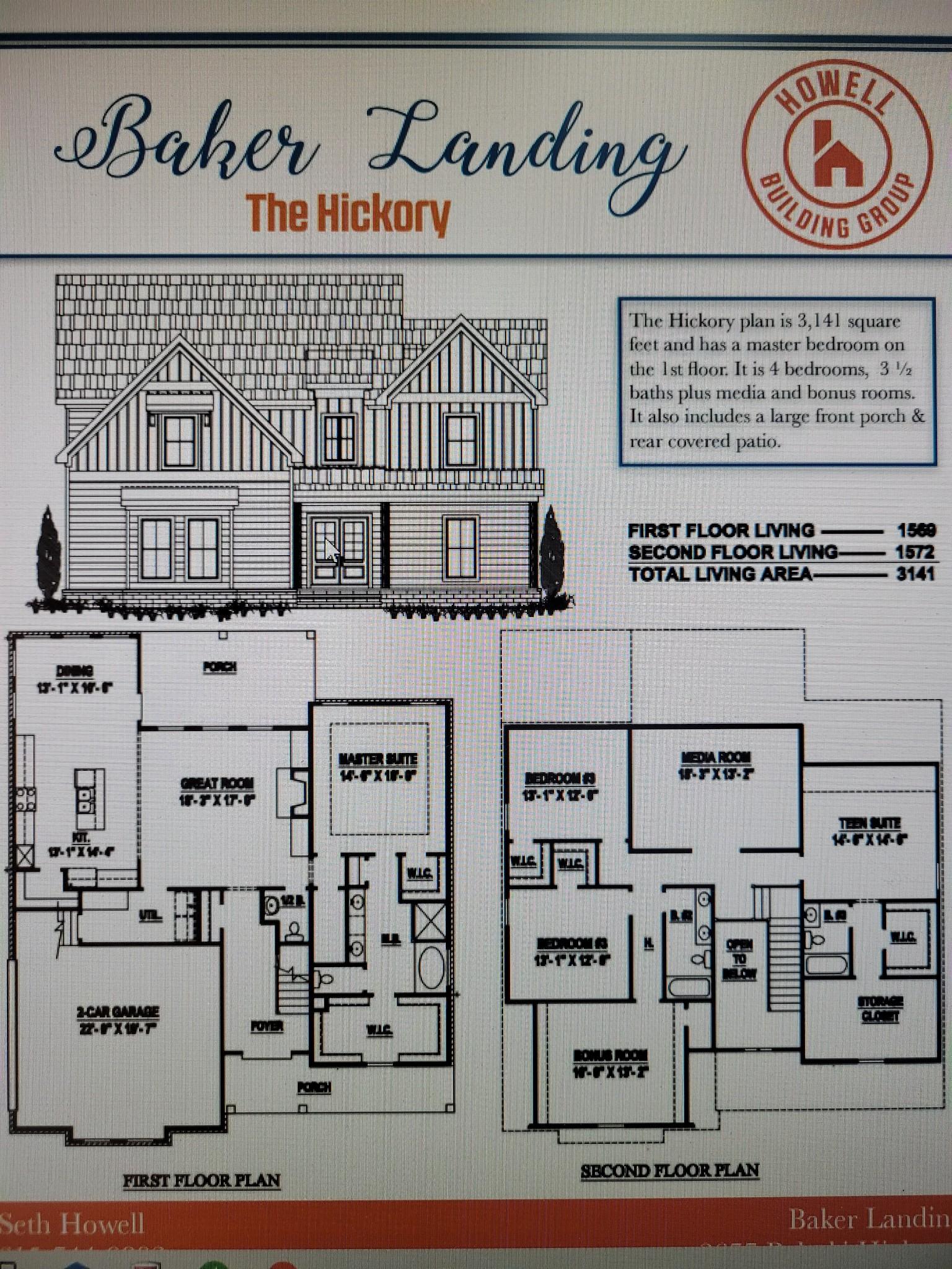2740 Morrow Ln Property Photo - Columbia, TN real estate listing