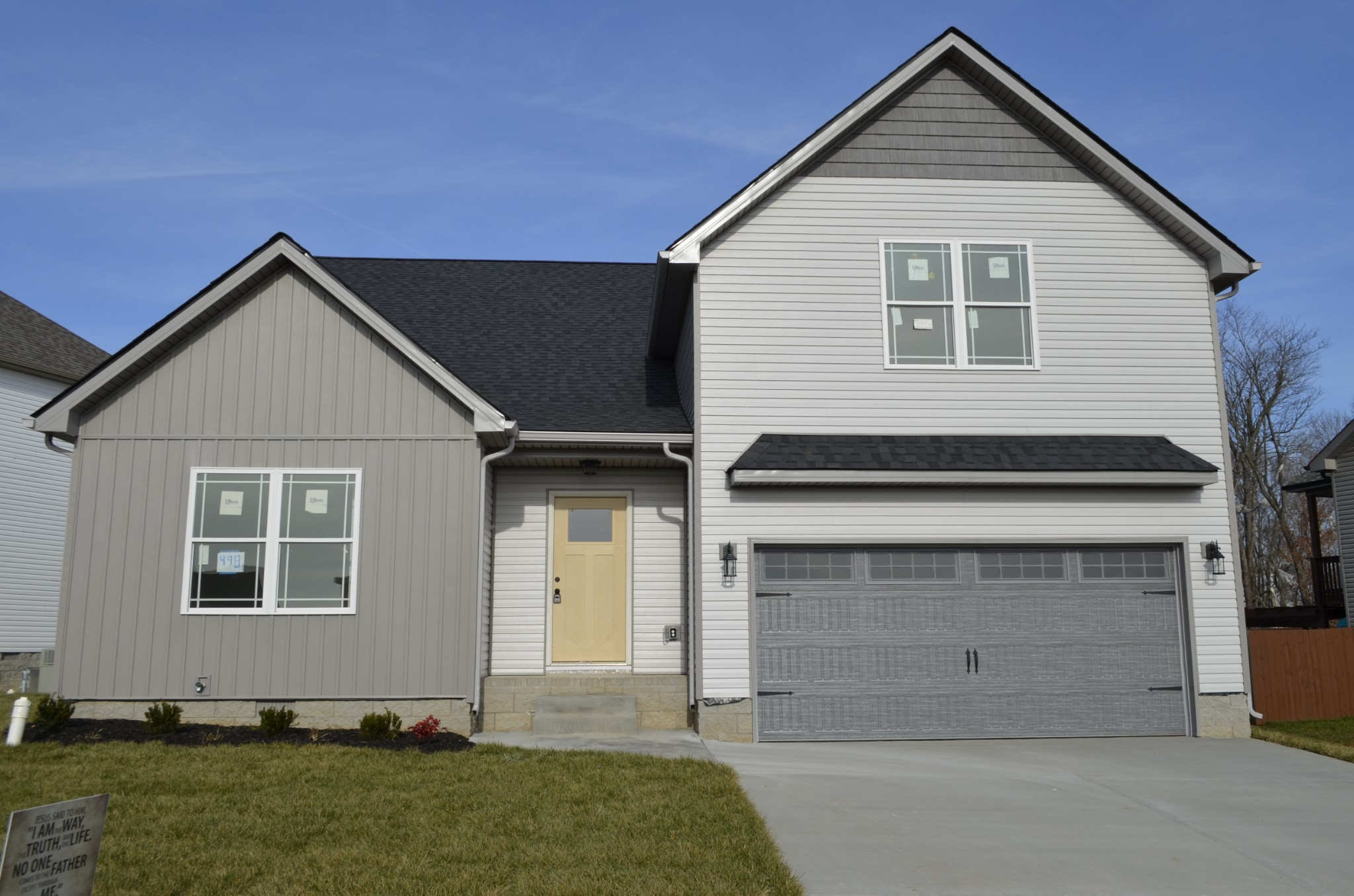 1053 Charles Thomas Dr Property Photo - Clarksville, TN real estate listing