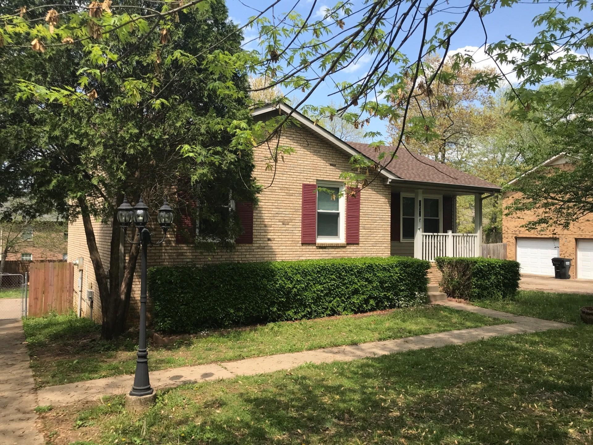 252 Millstone Cir Property Photo - Clarksville, TN real estate listing