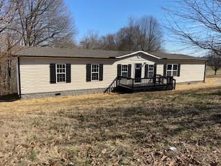 825 Shun Pike Property Photo - Cottontown, TN real estate listing