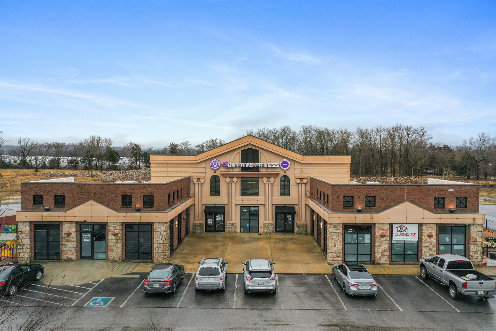 200 Maddox Simpson Pkwy Property Photo - Lebanon, TN real estate listing