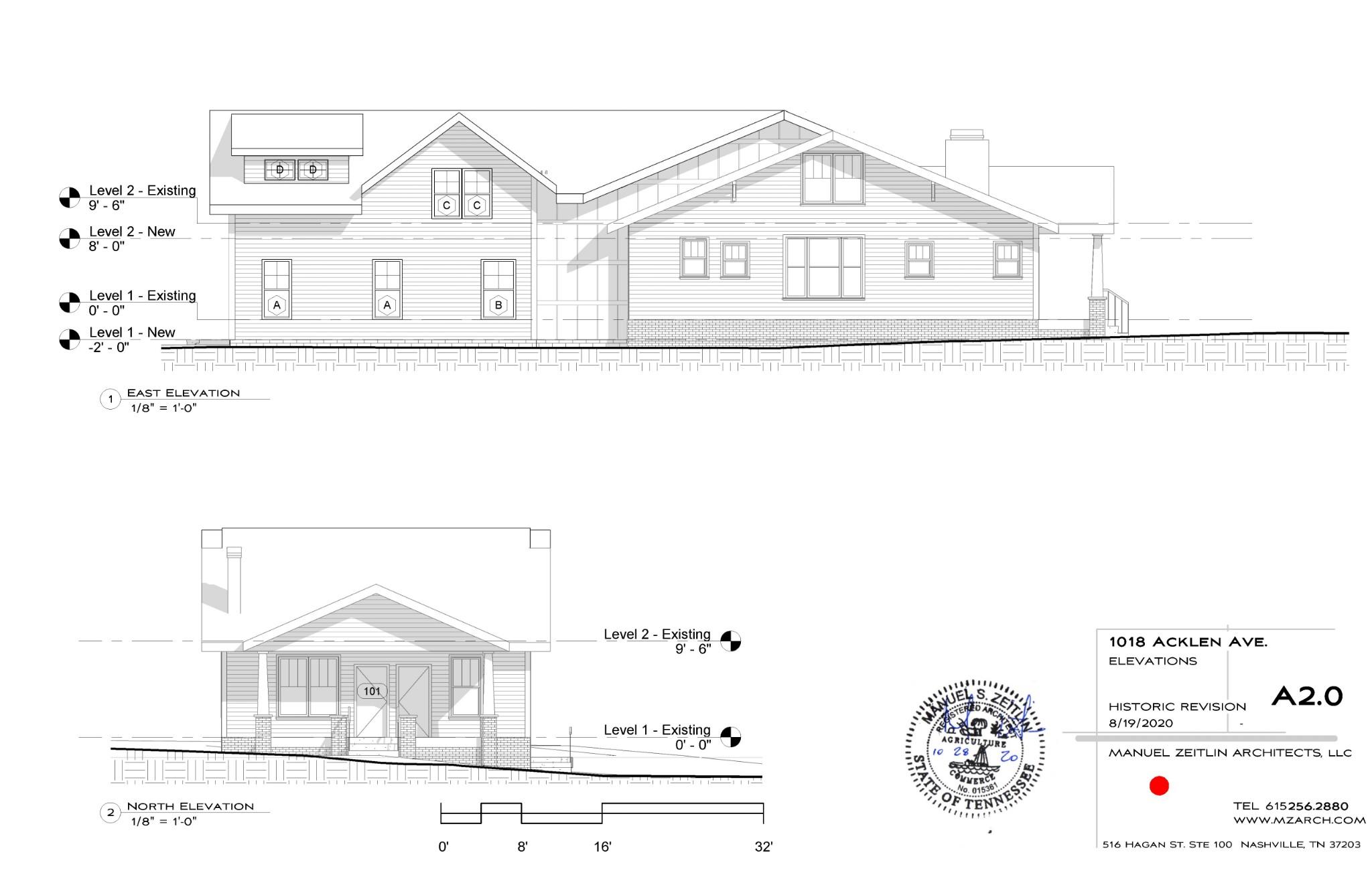 1018 Acklen Ave #A Property Photo - Nashville, TN real estate listing