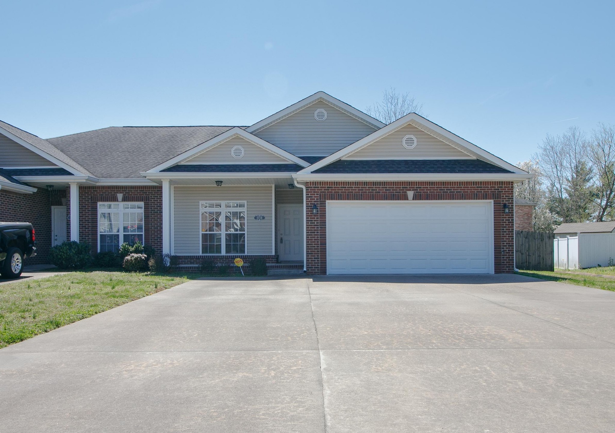 2371 Ellsworth Drive #B Property Photo - Clarksville, TN real estate listing