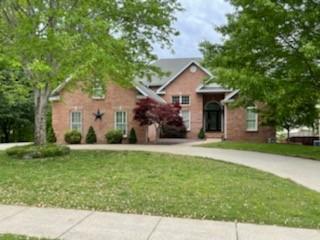 168 Edmonds Way Property Photo - Clarksville, TN real estate listing