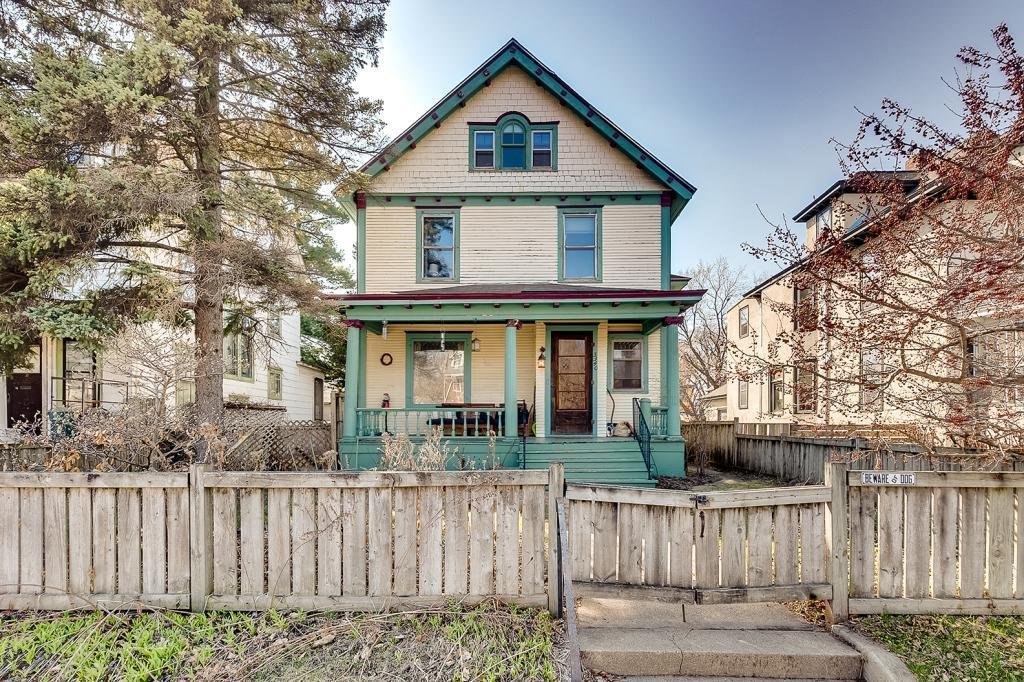 3340 Portland Property Photo