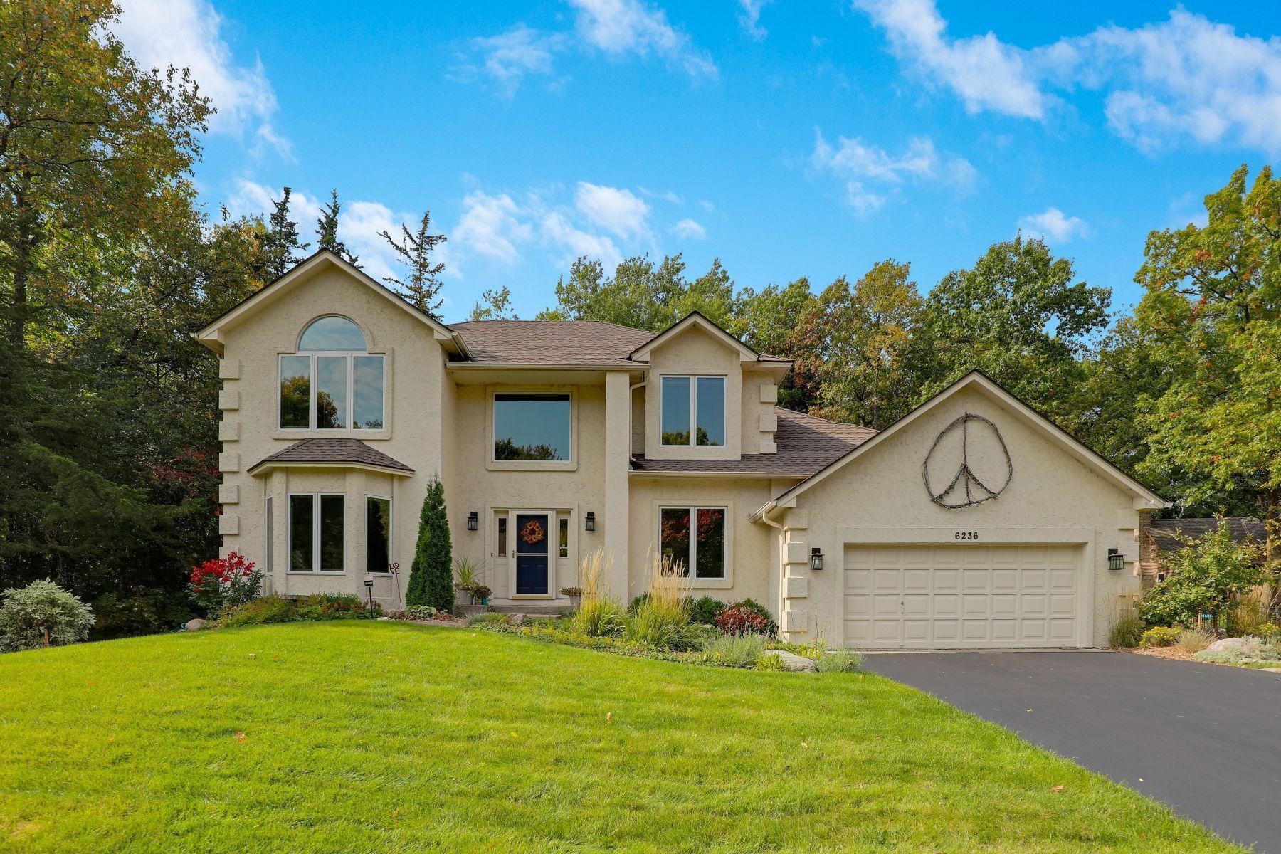 6236 Mallory Lane Property Photo - Eden Prairie, MN real estate listing