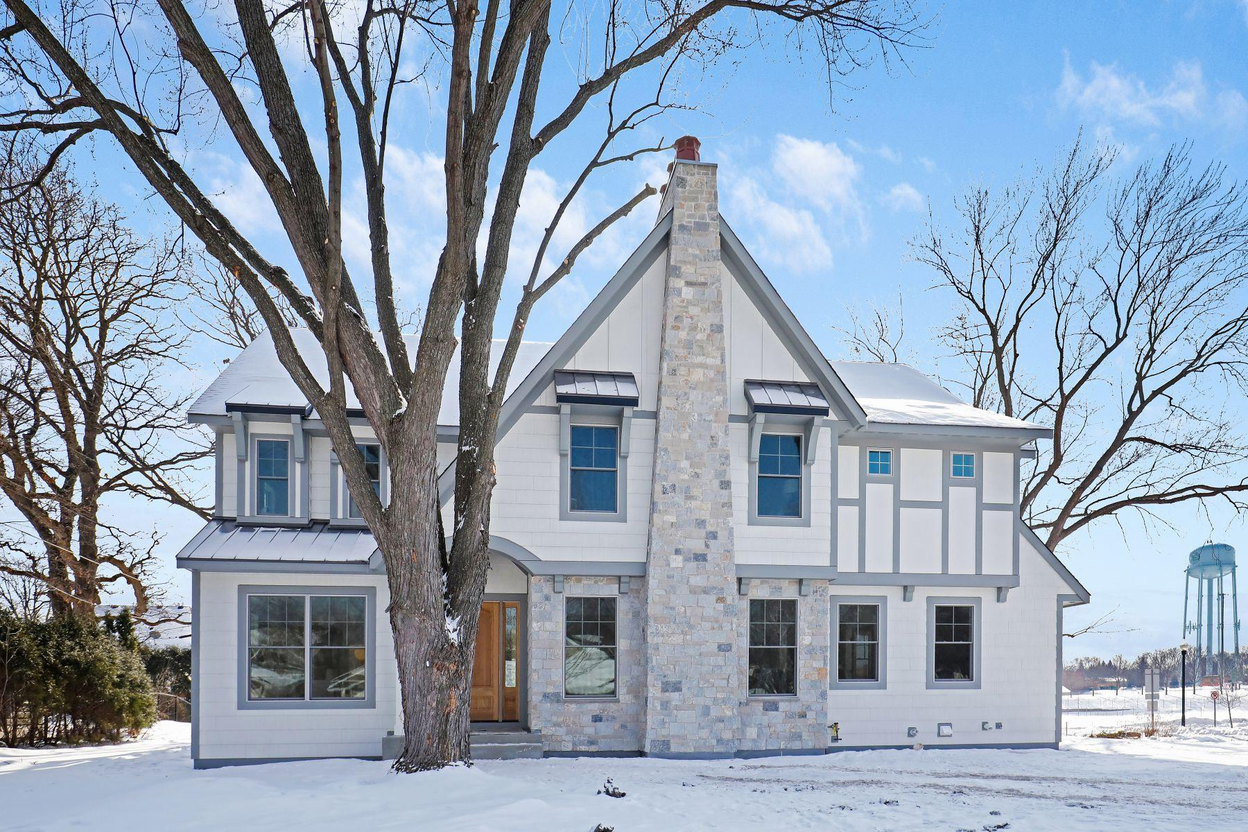 5713 Concord Avenue Property Photo - Edina, MN real estate listing
