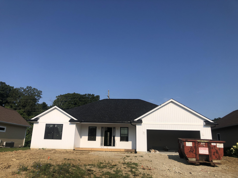 4767 W Mccord Circle Property Photo 1
